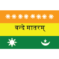 UCount_Regions_Flag_Kolkata-01